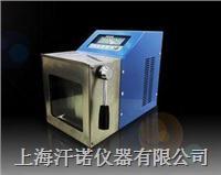 無菌均質機/拍打式均質器/拍擊式均質器 HN-08