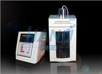 杭州液晶型超聲細胞粉碎機HN-250Y HN-250Y