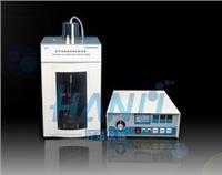 上海汗諾溫控超聲波乳化儀 HN92-IID