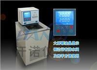 高低溫一體恒溫循環器廠家 HNGD系列