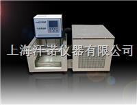 上海汗諾儀器透明玻璃低溫水槽 HN-010TD-I