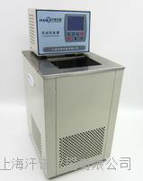 新款液晶型低溫恒溫循環槽 DC-0510