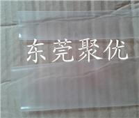 透明熱縮管