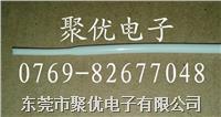 白色PTFE鐵氟龍熱縮管 Φ0.5mm-Φ300mm