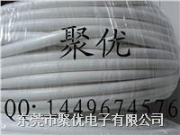 防紫外線PVC套管 Φ1.0mm--Φ35.0mm