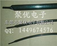 東莞PVDF熱縮管廠家 PVDF熱縮管性能 KYNAR熱縮管  JYT