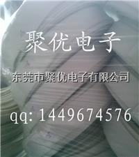 Φ20mm Φ25mm Φ30mm玻璃纖維套管