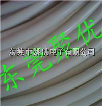 東莞Φ28.0mm Φ30.0mm Φ25mm白色7KV硅橡膠玻纖套管 JYT