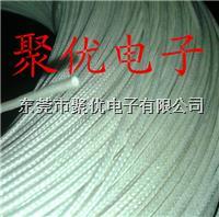 東莞Φ0.8mm Φ1.0mm Φ3.0mm Φ4.0mm內膠外纖套管 JYT