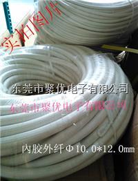 東莞Φ4.2mm Φ6.0mm Φ10.0mm Φ12mm內硅管外玻纖編織硅膠管 JYT