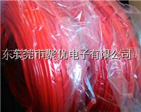 深圳Φ3.0mm Φ3.5mm Φ4.0mm Φ5.0mm 紅色內纖外膠絕緣套管