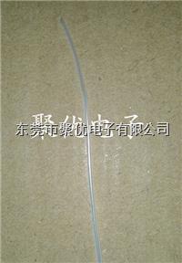 Φ0.5mm Φ0.8mm Φ1.0mmPTFE鐵氟龍熱縮管 Φ0.5mm--300mm