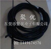 Φ6.4mm黑色7kv氧傳感器專用纖維管 JYT