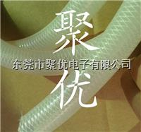 杭州Φ20mm耐真空硅膠管 Φ20mm