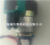 噴繪機/氣泵/ 墨泵