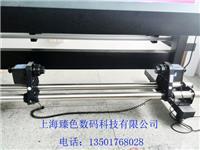橫梁式雙動力寫真機收紙器