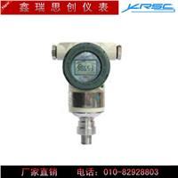 XR80Z系列智能壓力變送器