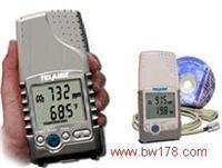 紅外二氧化碳分析儀 紅外二氧化碳檢測儀 紅外二氧化碳測定儀 QT120-TEL-7001
