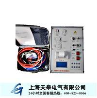 高精度全自動抗干擾介質損耗測試儀 TGJS-IV