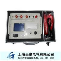 TGNZ-II發電機轉子交流阻抗測試儀 TGNZ-II