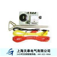 ZC29B手搖式接地電阻測試儀