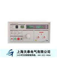 TG7170B通用耐壓測試儀 TG7170B