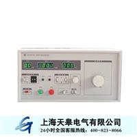 TG2675A泄漏電流測試儀 TG2675A
