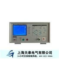 TG2882脈沖式線圈測試儀 TG2882