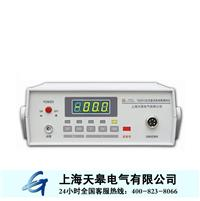 TG2513A直流低電阻測試儀 TG2513A