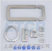 Fe-Ni系軟磁合金(坡莫合金)鐵芯 Fe-Ni