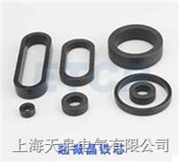 超微晶軟磁合金鐵芯 -
