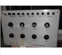 QJ36直流單雙臂兩用電橋 QJ36