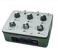 ZX38D交/直流標準電阻箱 ZX38D