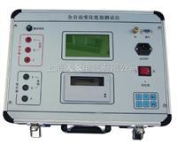 BZC變壓器變比測試儀 BZC