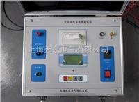 TG-2000A型全自動電容電感測試儀 TG-2000A