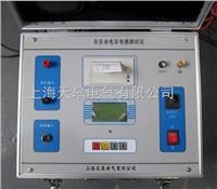 SX-2000A全自動電容電感測試儀 SX-2000A