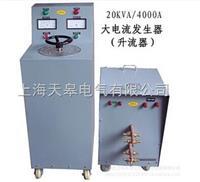 SLQ-82-1000A三相大电流发生器 SLQ-82-1000A