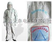 高壓防護服