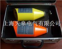 高壓相位檢測儀 BY7300