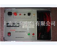 回路電阻測試儀 BY2580B