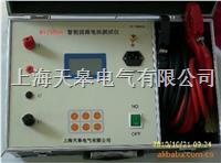智能回路電阻測試儀