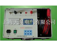開關接觸電阻測試儀 BY2590B
