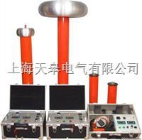 高壓直流發生器 BYZGF
