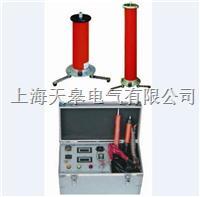 200KV/2mA直流高壓發生器 BYZGF