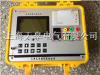變壓器變比組別測試儀 BY5600-C