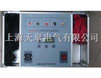 感性負載直流電阻測試儀 BY3510A