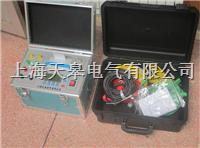 三回路直流電阻測試儀 BY3530