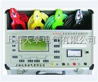 變壓器有載分接開關測試儀 BY5630