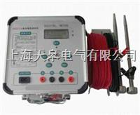 接地電阻測試儀 BY2571