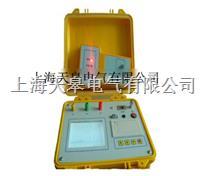 無線系列氧化鋅避雷器帶電測試儀 TGDD405型